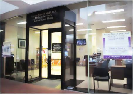 ctl medical entrance