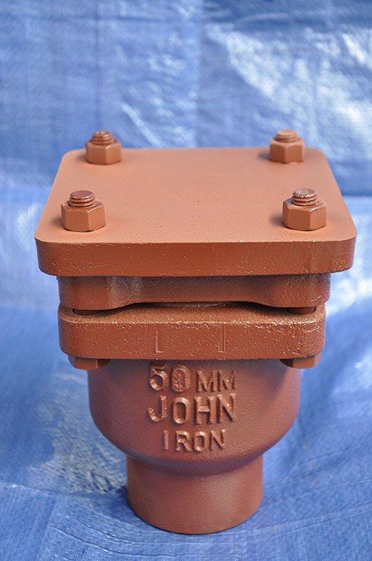 single valve