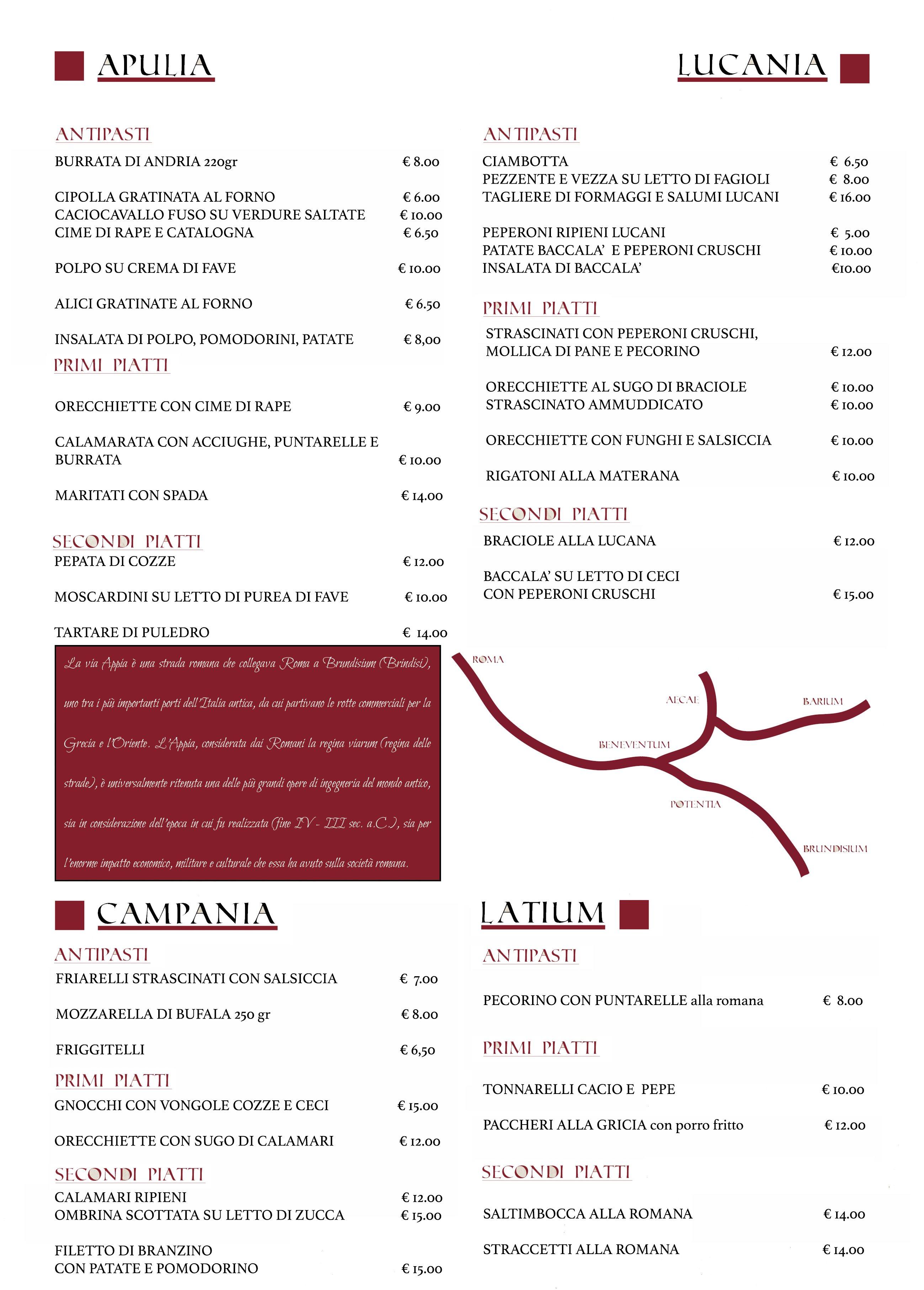 menu di cibo dell'hotel