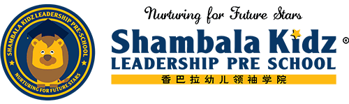 Shambala School Corporate Logo