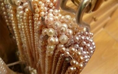 Perle australiane