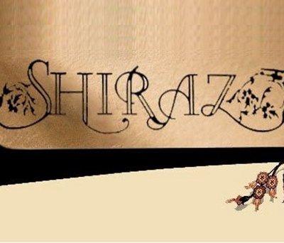 SHIRAZ TAPPETI-Logo