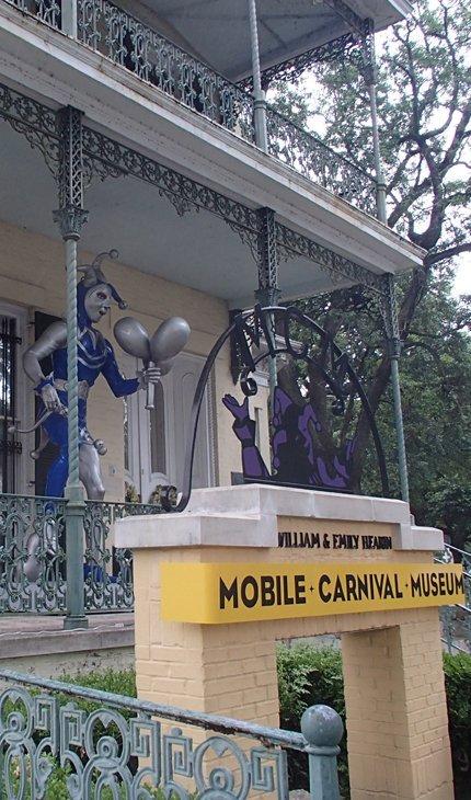 Mobile Carnival Museum