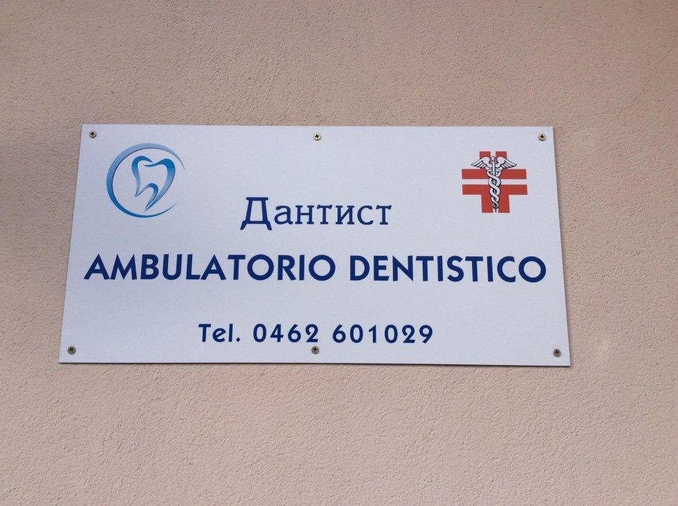 centro dentale fassa