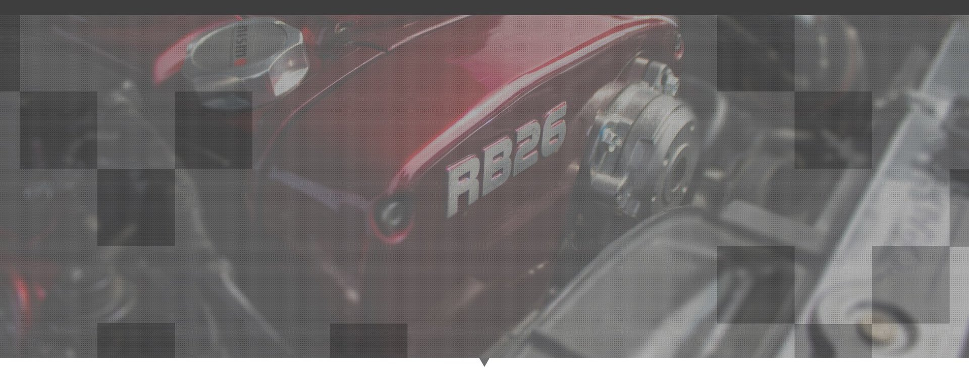 Close up of an engine