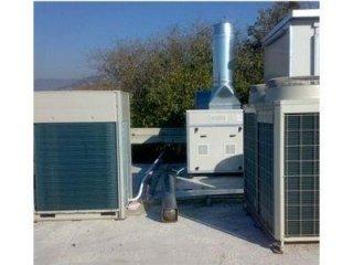 condizionatori pompa calore