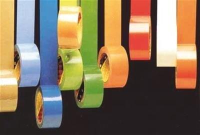Vendita nastri adesivi plastici e telati