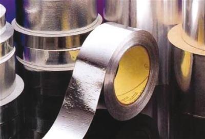 Vendita nastri adesivi metallici