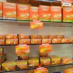prodotti plasmon