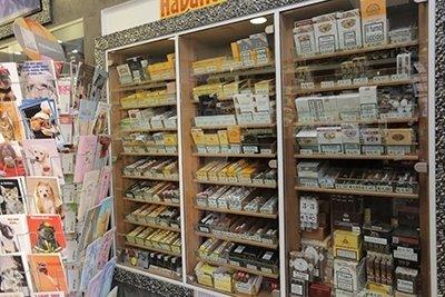 vendita sigari pregiati