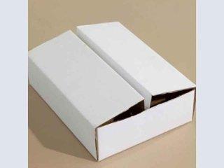 confezione bianca chiusa
