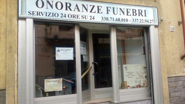 Onoranze Funebri Arietti