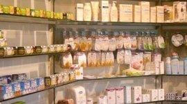 vendita omogenizzati, vendita prodotti per bimbi, vendita salviette rinfrescanti