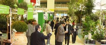 IPM:植物、果実等生鮮食品の展示会