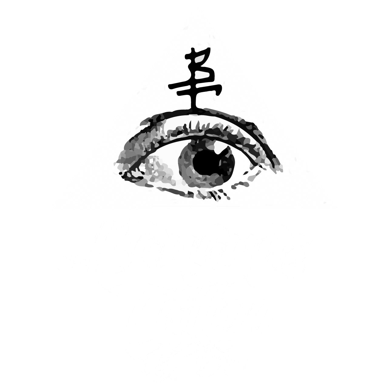 Bananas Tattoo logo
