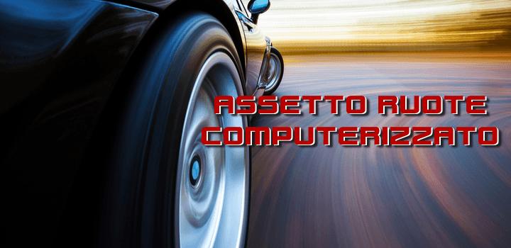 Assetto_ruote_computerizzato