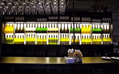 illuminazione banco bar