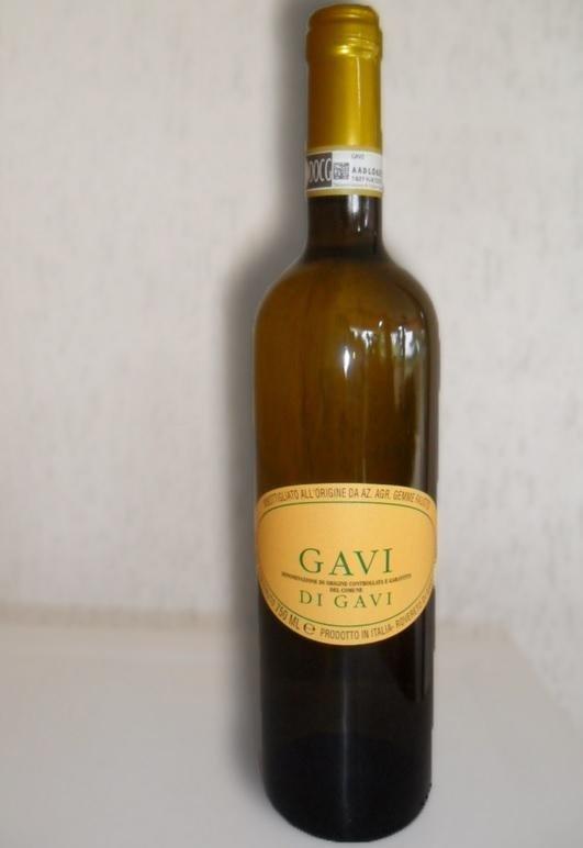 Gavi DOCG