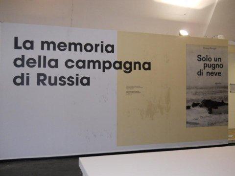 GALLERIA TRENTO 2011