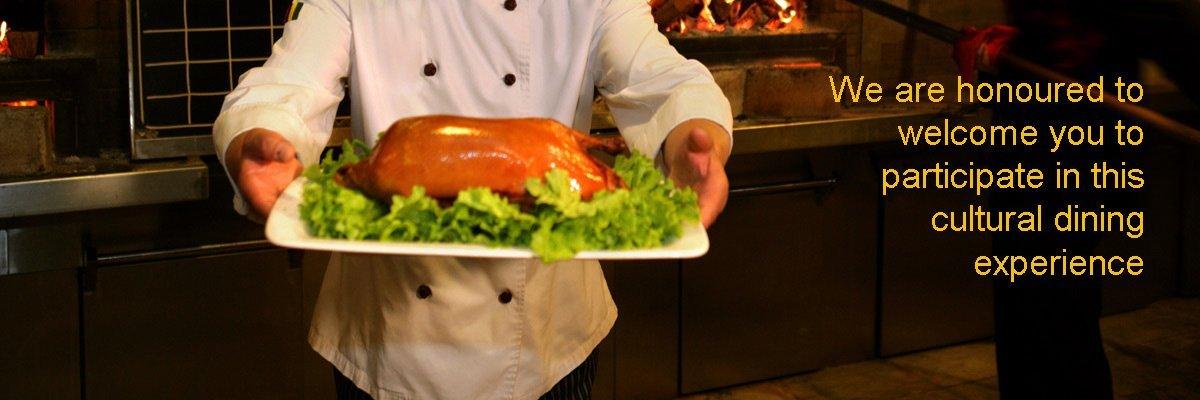 han palace restaurant beijing duck