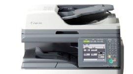 noleggio scanner canon