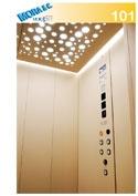vista dello soffitto di un ascensore