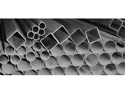 Tubi carpenteria