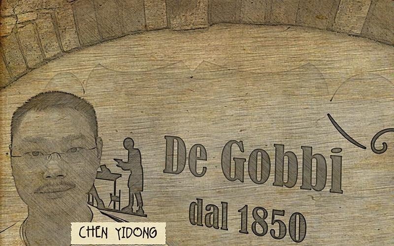 chen yidong