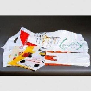 Borse in carta e plastica