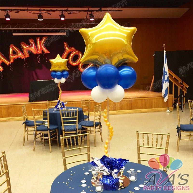 Ava's Party Designs, Star of David, Bar Mitzvah Centerpiece, Religious Ballon Decor, blue white and gold balloons