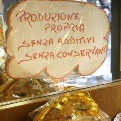 Panificio Pasticceri Bruno e Pietro
