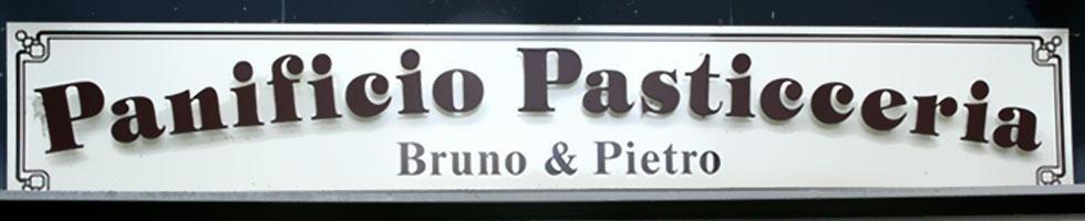 Pastificio Panetteria Bruno e Pietro