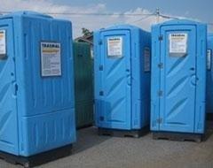 Noleggio wc chimici torino trasmal - Bagni chimici noleggio ...