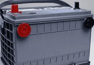 Batteria per macchina agricola