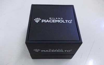 scatolina promozionale