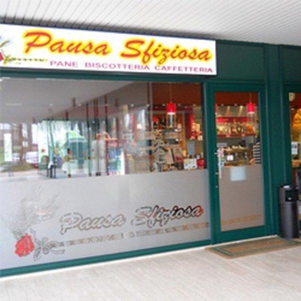 entrata negozio PAURA SFIZIOSA
