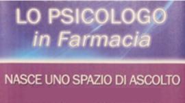 psicologo in sede, consulenza psicologica, spazio di ascolto