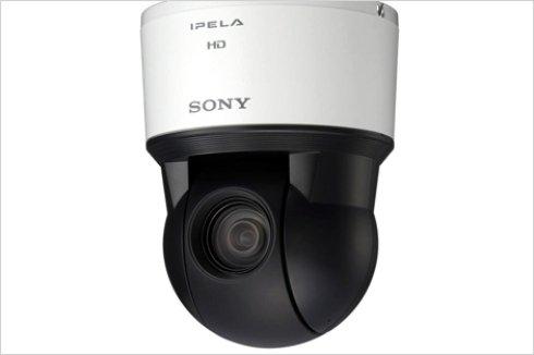 installazione telecamere, sistemi di sorveglianza, sistemi di sicurezza