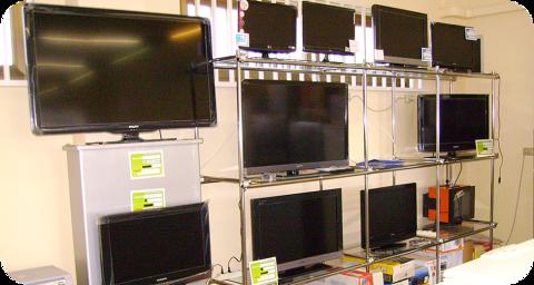 Televisori e Impianti Stereo