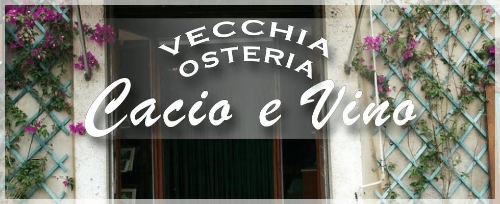 Osteria Maremma - Osteria Cacio e Vino, Montemerano (GR)