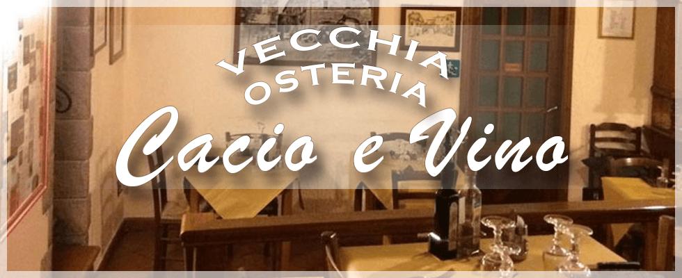 Cucina Casalinga - Osteria Cacio e Vino, Montemerano (GR)