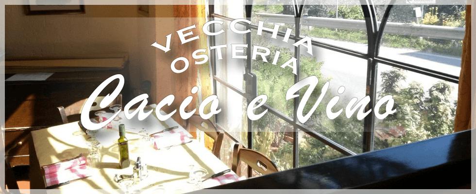Cucina Maremmana - Osteria Cacio e Vino, Montemerano (GR)