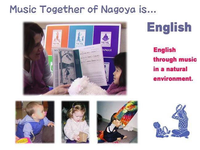 English Nagoya
