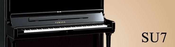 Pianoforti SU 7 Series