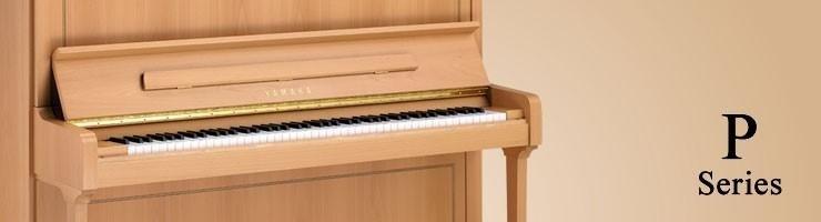 Pianoforti P Series