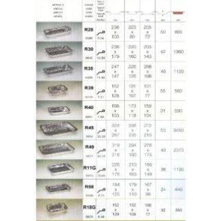 contenitori in alluminio rettangolari