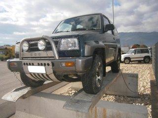 daihtsu feroza del 1998 1.6 benzina anteriore sx