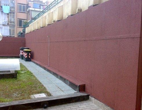 Impermeabilizzazione pareti