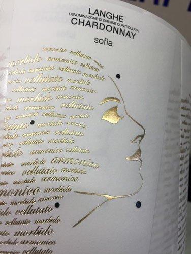 stampa per vino CHARDONNAY