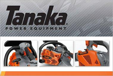 service_tanaka